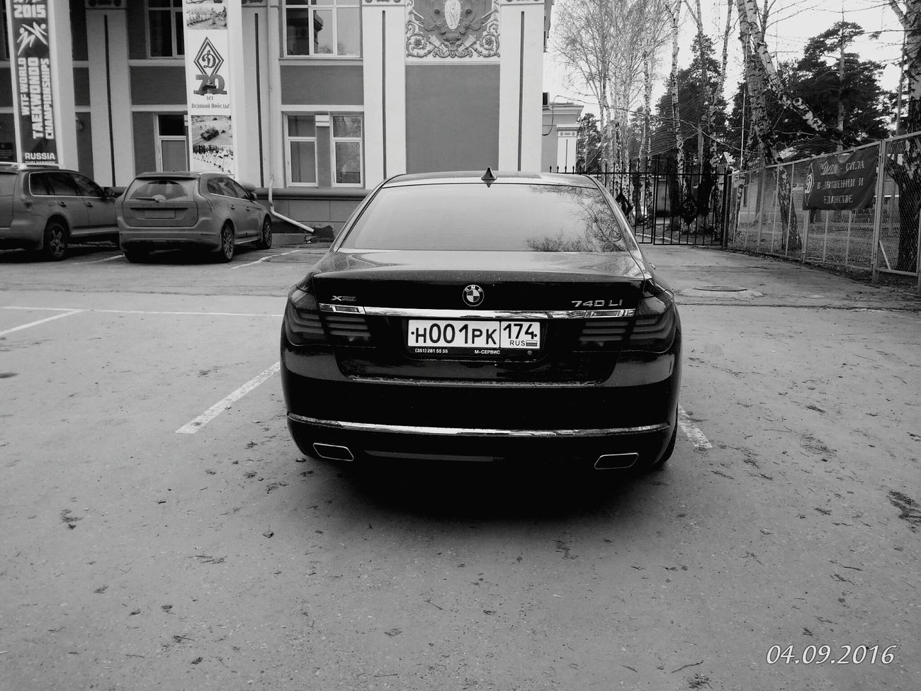 Chelyabinsk Region Bmw I ♥ It