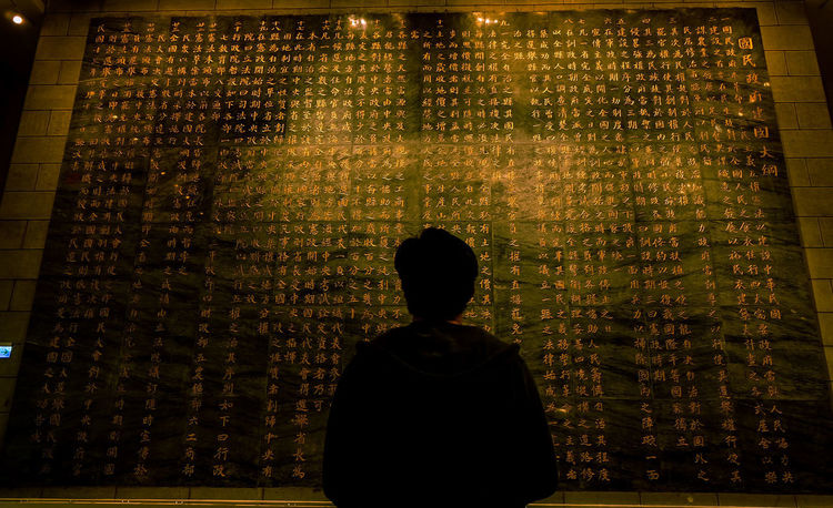 Rear View People Indoors  Silhouette Gold Colored Arts Culture And Entertainment Taiwanese Culture Taiwan Art Travel Destinations Explore ASIA History Sun Yat Sen Memorial Hall