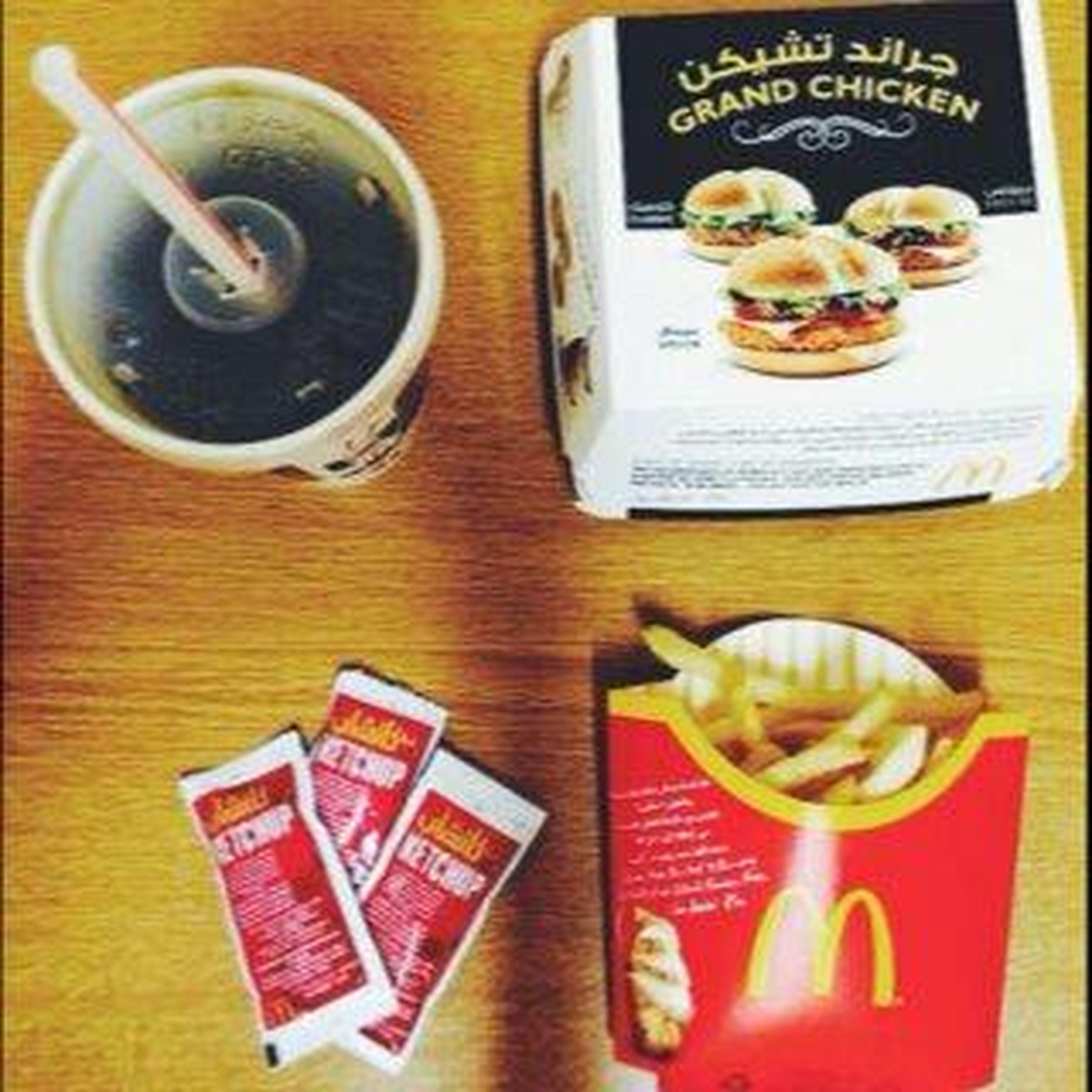 ماكدونالدز جراند تشيكن