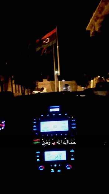 رب إني استودعتك بلادي فضاعف خيرها وسلامها وجمالها .. 🌸🍃 Libya Tripoli Misurata