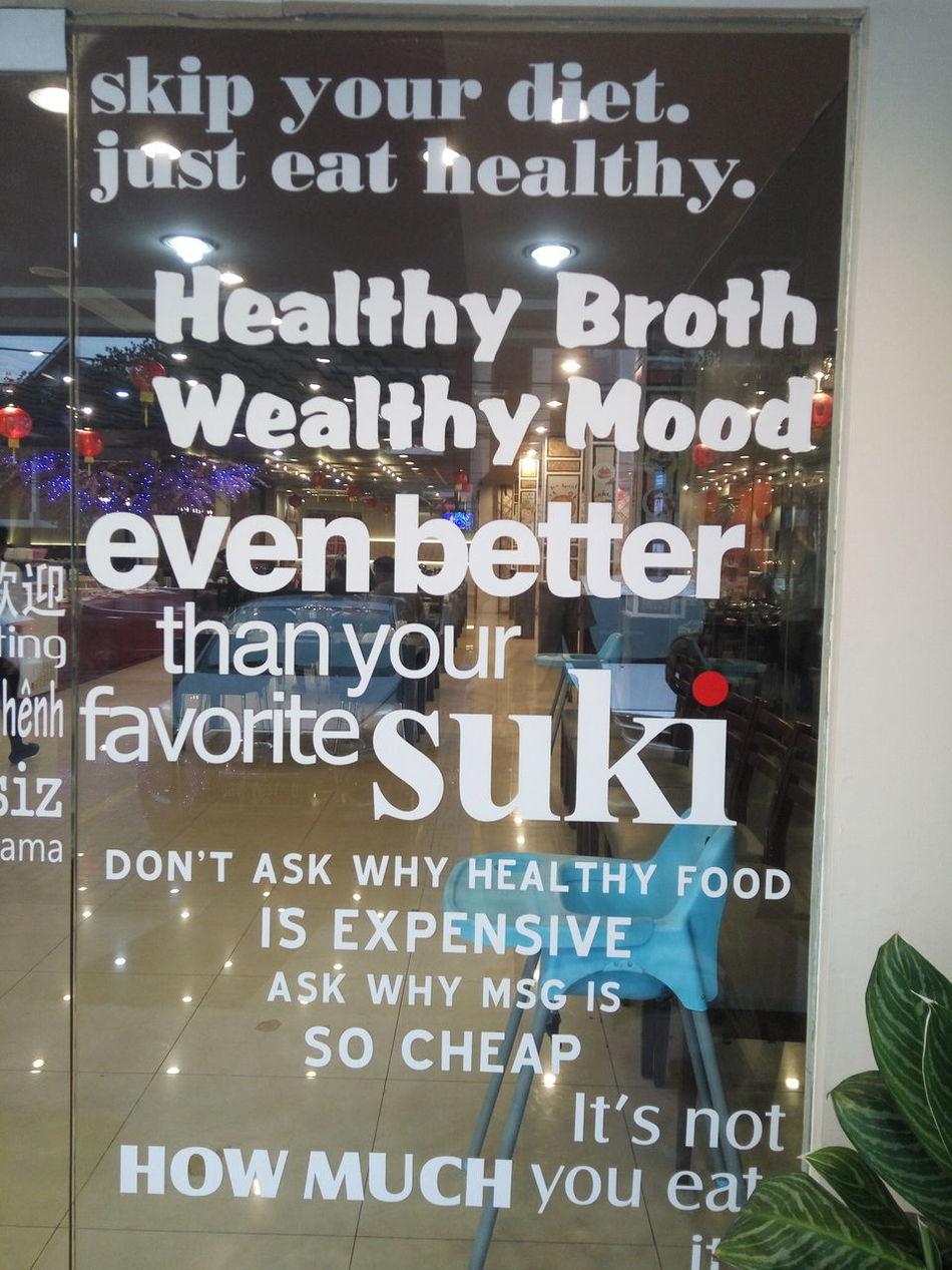 Suki Sensation Japanese Food Japanese Culture Glass Reflection Jiganasuki Through The Looking Glass Eating!