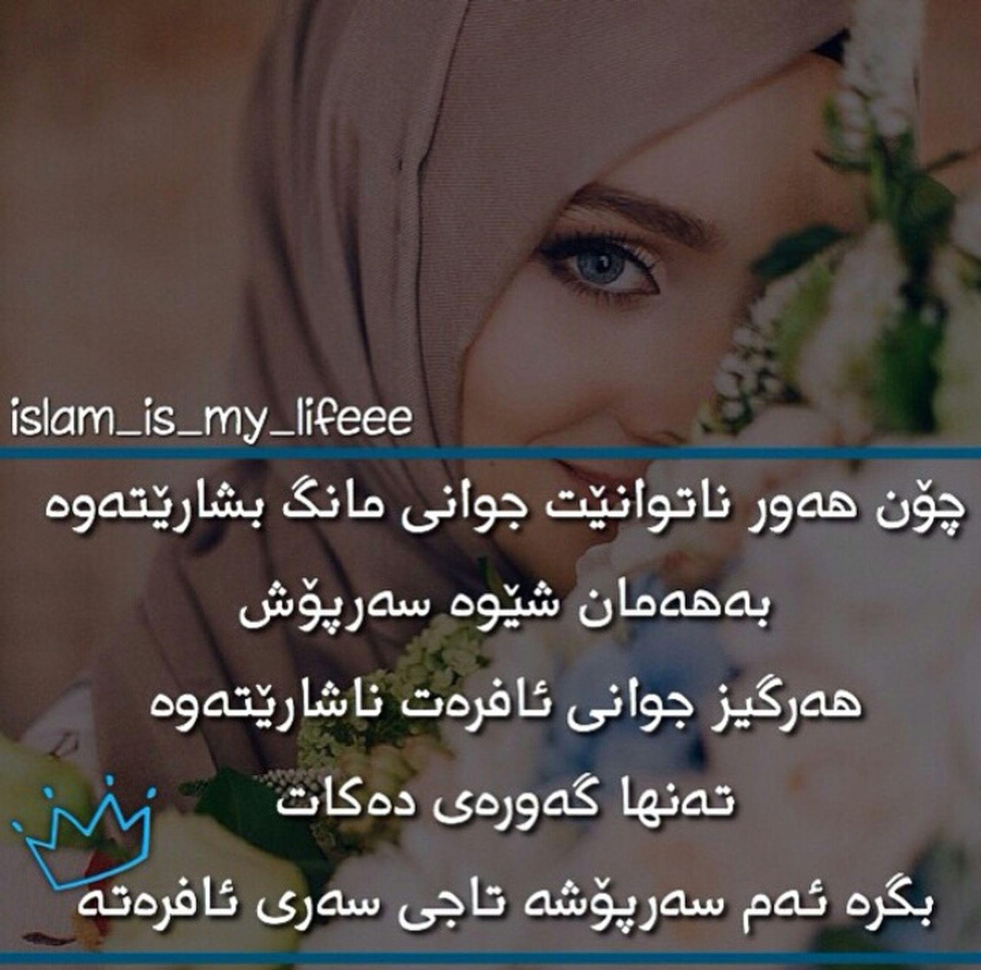 Hijab ♡♥♡ Viel Hijab Hijabstyle  Hijablovers Hijablook Hijablove ISLAM♥ Love ♥ Heart ❤ Lovelovelove