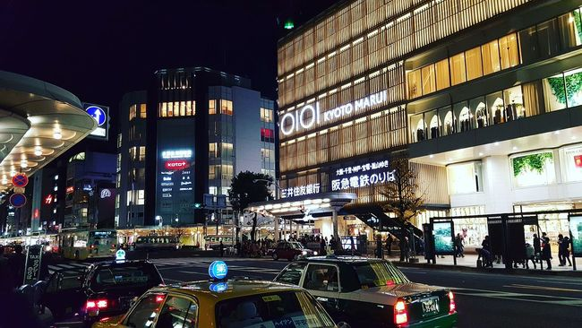 2015년 12월. 아름다운 교토 밤거리. 일본 Japan 교토 Kyoto Kyoto, Japan 사진 Photography Photo Photograph Picture Galaxynote5 First Eyeem Photo Cities At Night