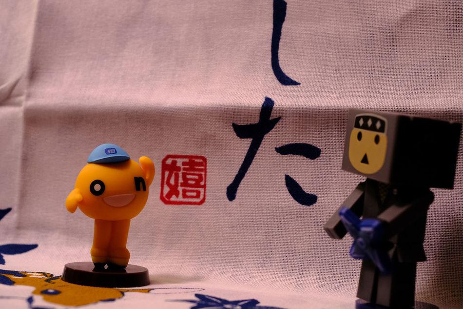 Fujifilm FUJIFILM X-T2 Fujifilm_xseries Htb Japan Japan Photography Onちゃん X-t2 やすけん キャラクター 北海道 大泉洋 安田顕 安顕 水曜どうでしょう
