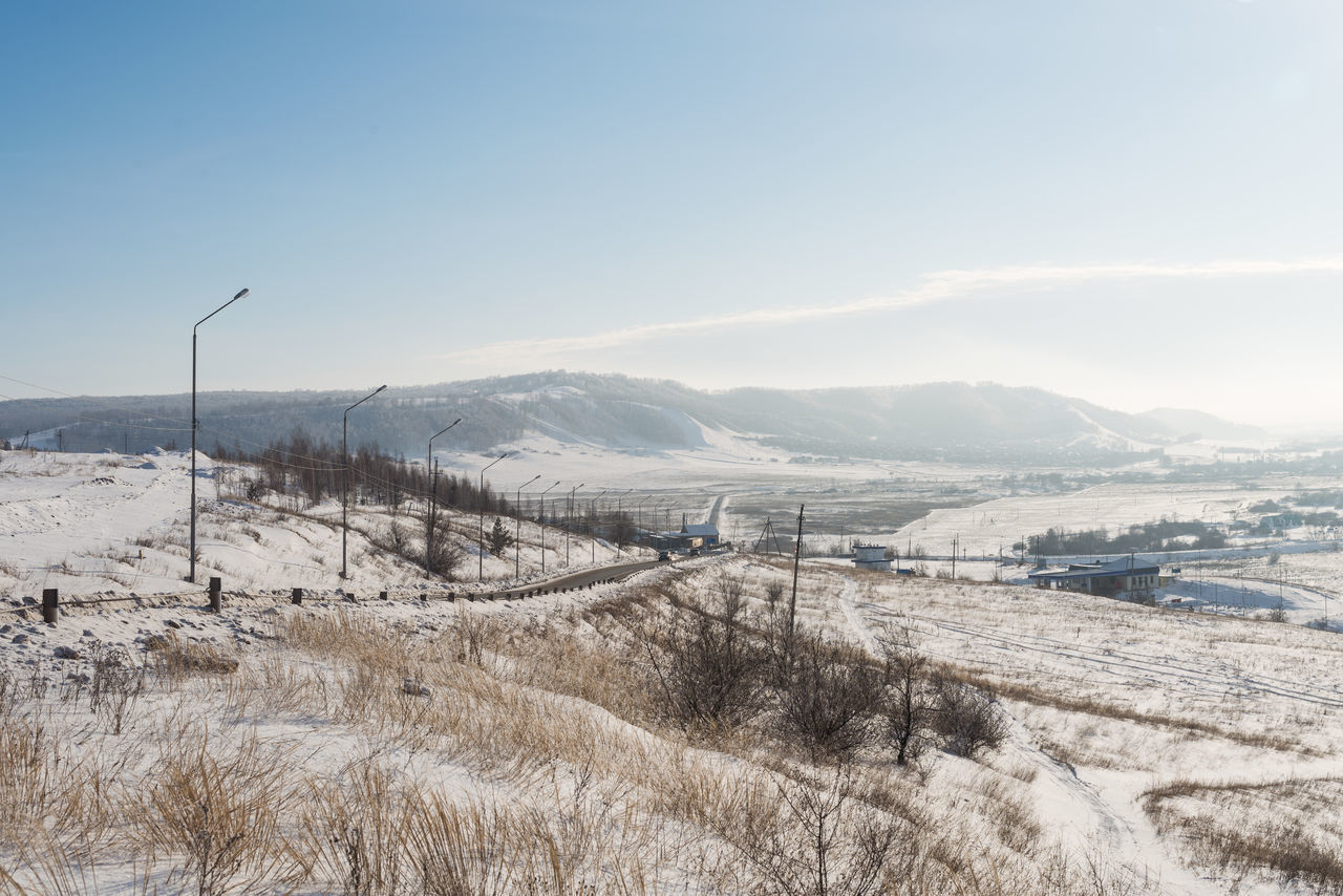 Beauty In Nature Clear Sky Cold Cold Temperature Day Environment Frost Hills Horizon Landscape Nature No People Outdoors Scenics Sky Skyline Snow Winter