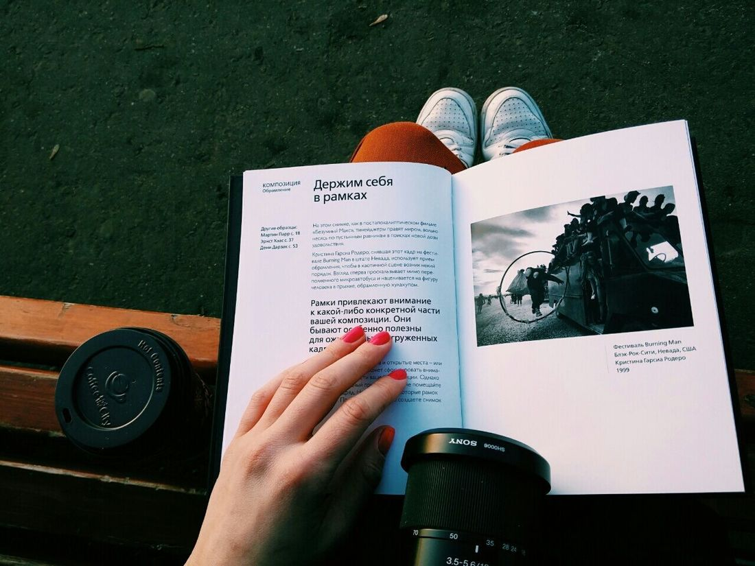Учусь. Книга - лучший друг мозга человека) Relaxing ПаркГорького фотограф Vscocam Vscogood VSCO Liza_bergThe Week On EyeEm Editors Picks