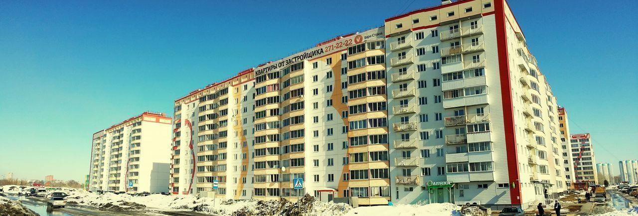 Матрешкин двор Street Streetphotography Новосибирск Novosibirsk Novosibirsk City жкматрешкиндвор улица Siberia