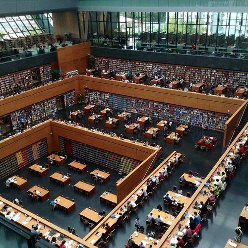 Nationallibraryofchina Nationallibrary Library Beijing