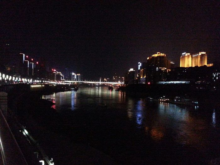 Chongqing city at night First Eyeem Photo