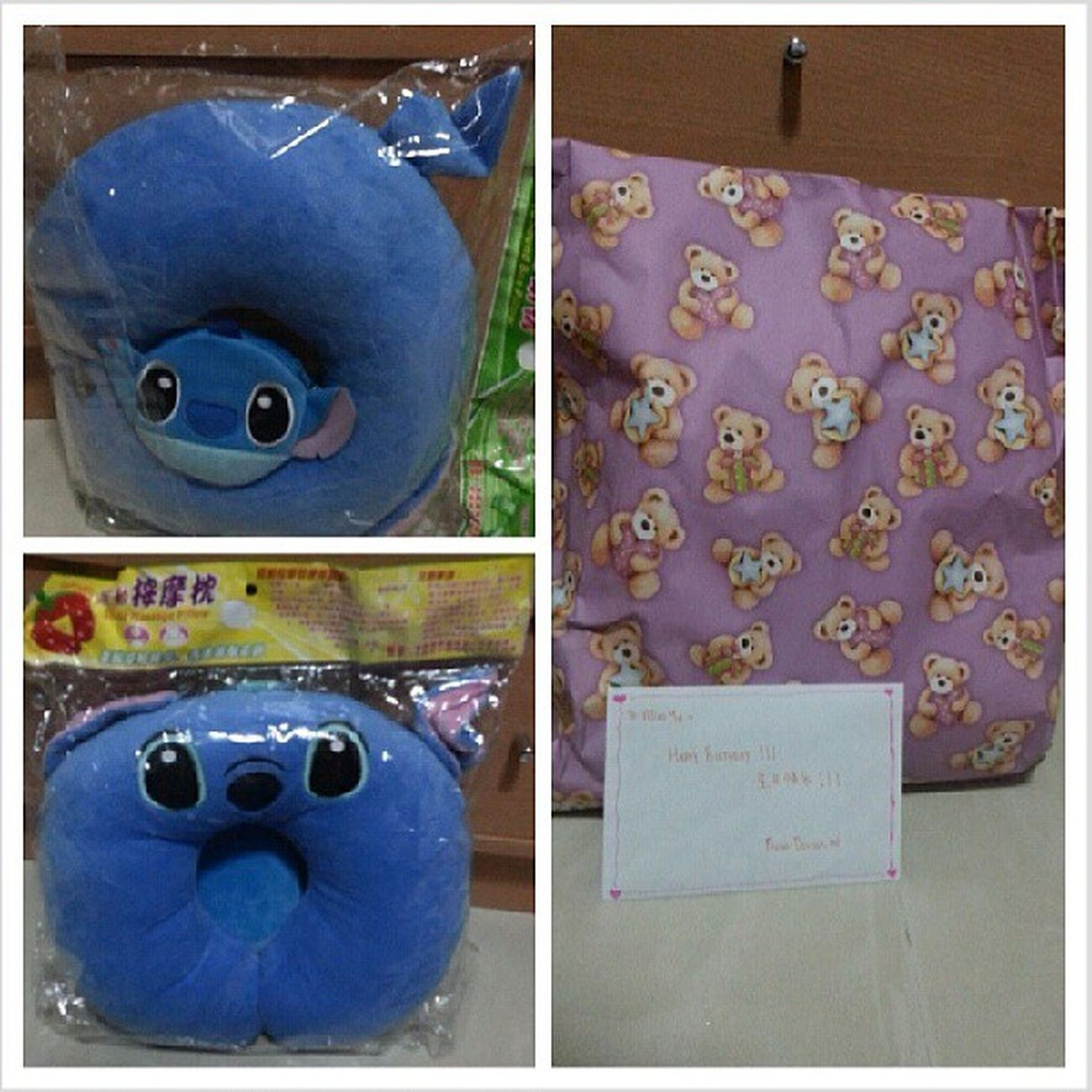 Stitch Shake Message Pillow + Stitch purse from @reen_wee . Love it ♥ Cute Bdaypresent 2013