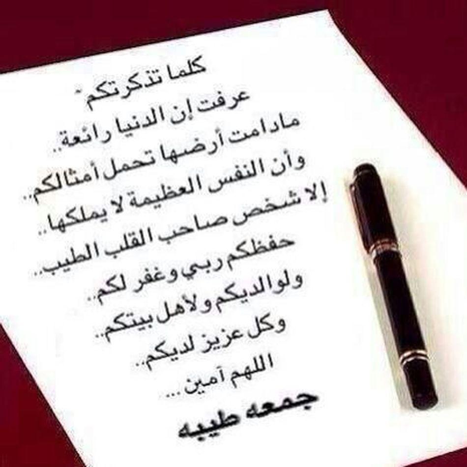 جمعة طيبة جمعة_مباركة جمعة_مباركة جمعه