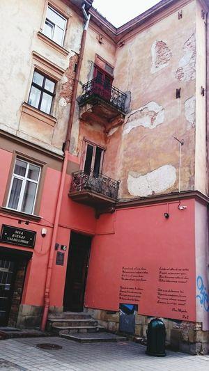Lviv Lvivgram Lviv, Ukraine львів Balcony Old Building  Poem Vintage Nostalgic Look 6