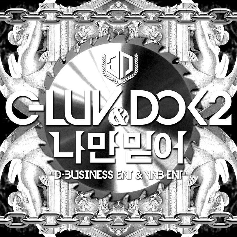 Love Beautiful Music 1llionaire Blackandwhite Music Dok2