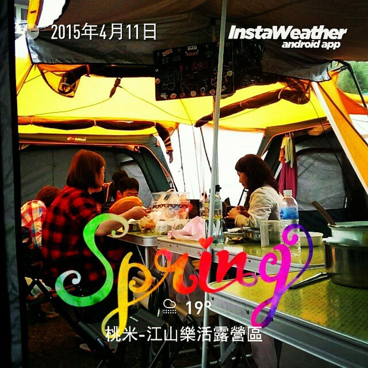 第七露,第二次遇到下雨,覺得帳蓬防水性真的很重要。😂 埔里鎮 台灣 Day Spring rain evening tw