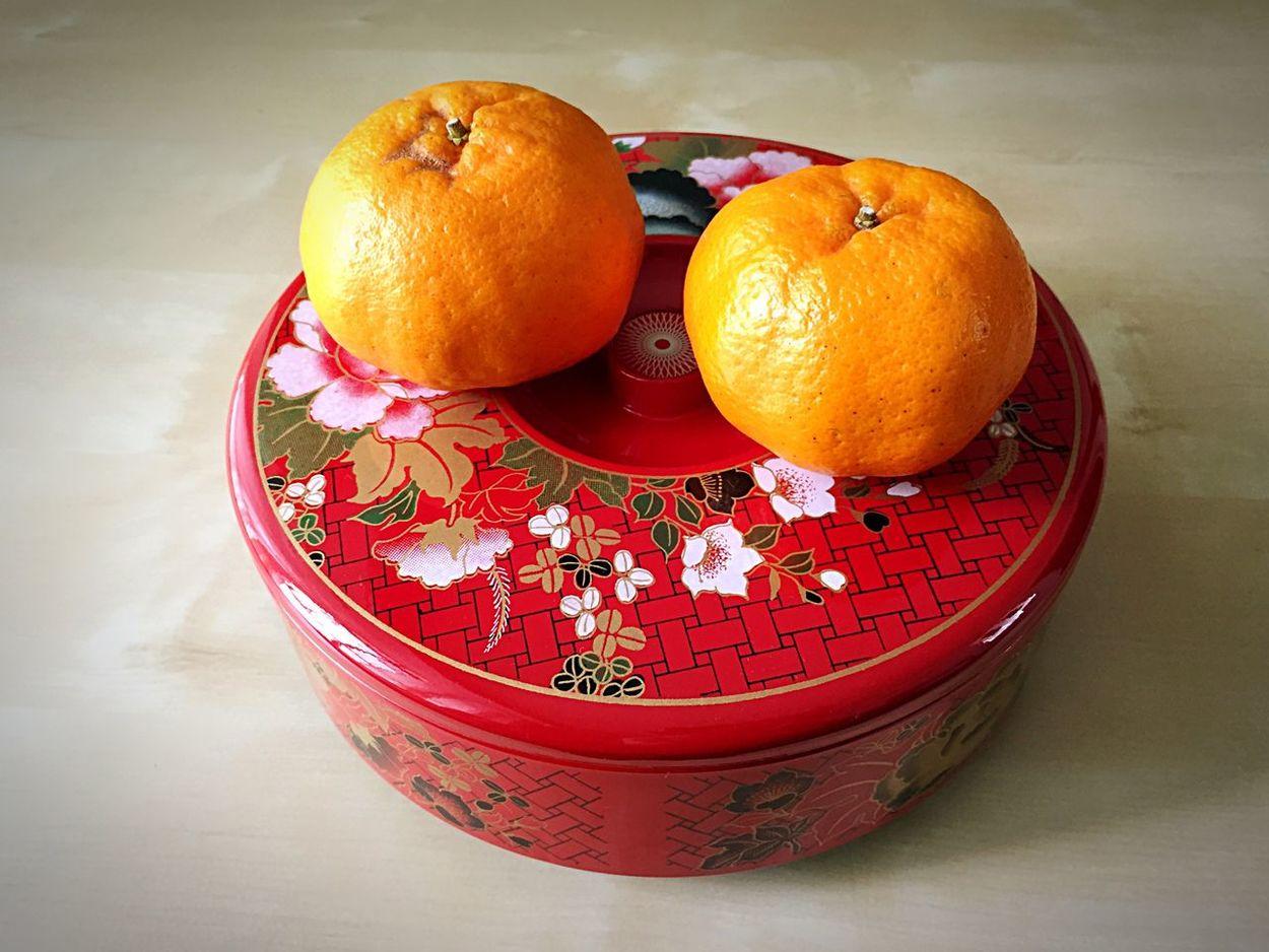 CNY Singapore Mandarin Oranges Tray Of Togetherness Chinese New Year Singapore Oranges