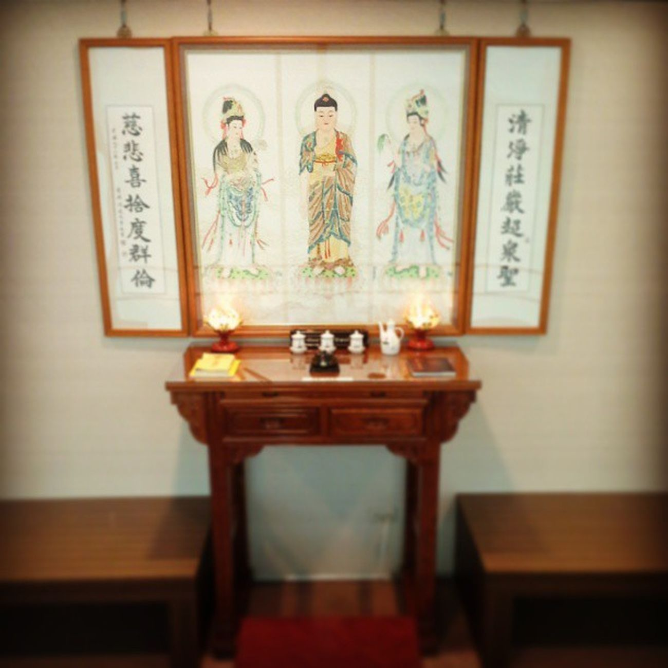 Prayer Room in the Airport. You know you're in Asia when... Japatime Taiwan Prayer
