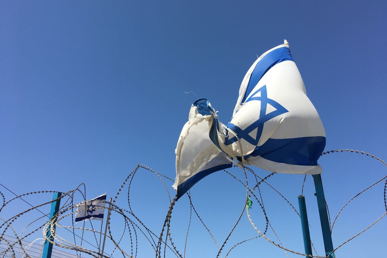 Israel Today Israel Israeloftheday Borderline Flag Israele Clear Sky