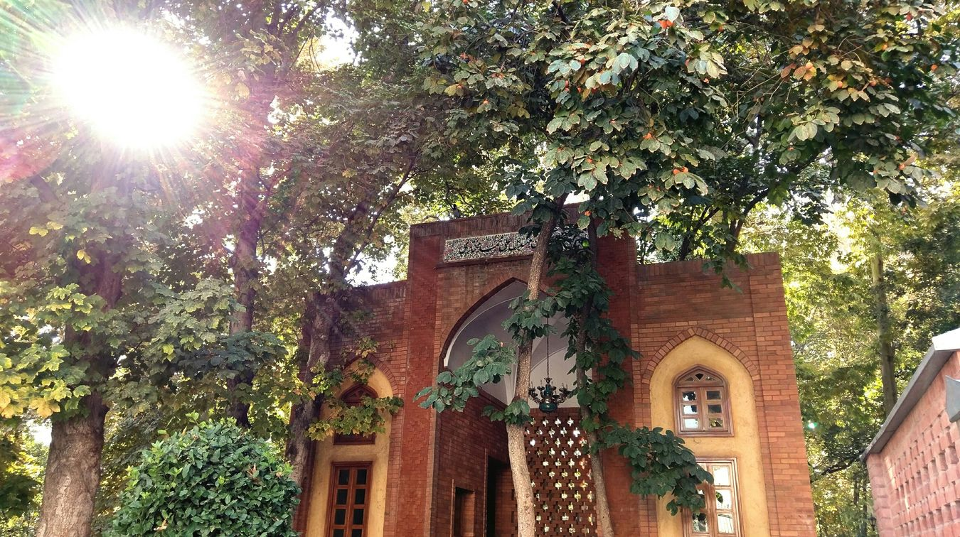 Iranian garden Tehran, Iran Iranian Garden