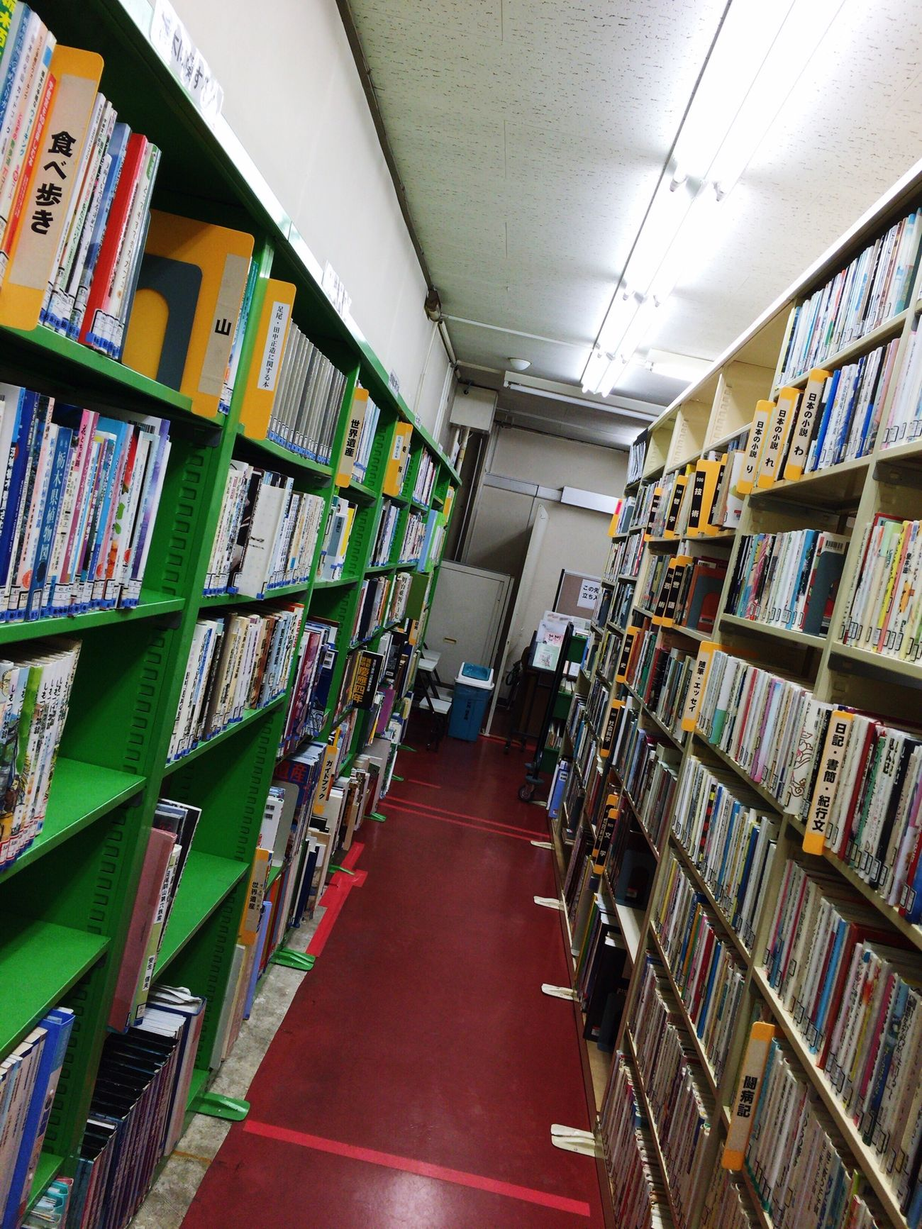 日光図書館
