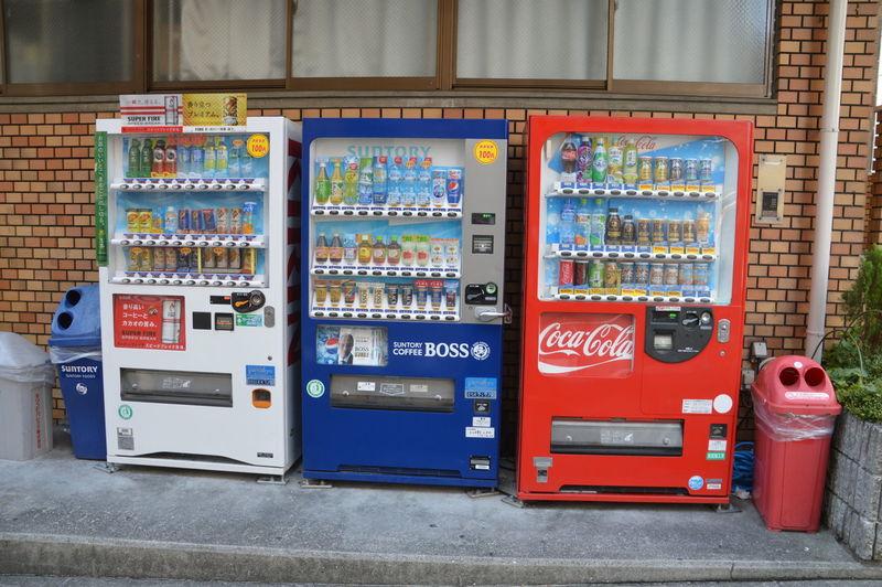 Different Perspective Hiroshima Japan Machine Row Three Vending Vending Machine