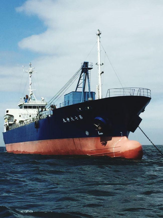 Tokyo Bay Ship Ocean Daydreaming Japan Photography