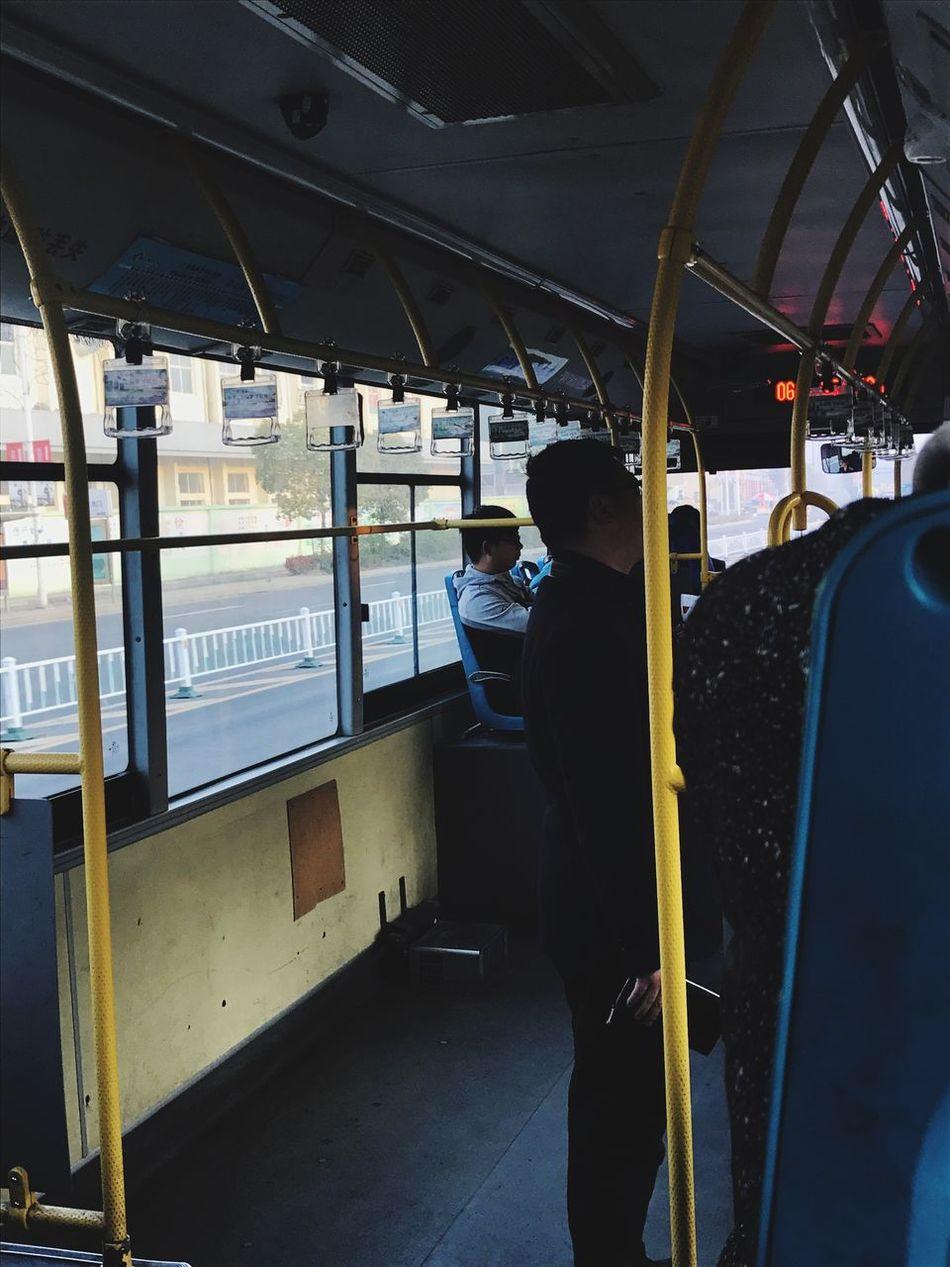 泰山 Transportation Travel
