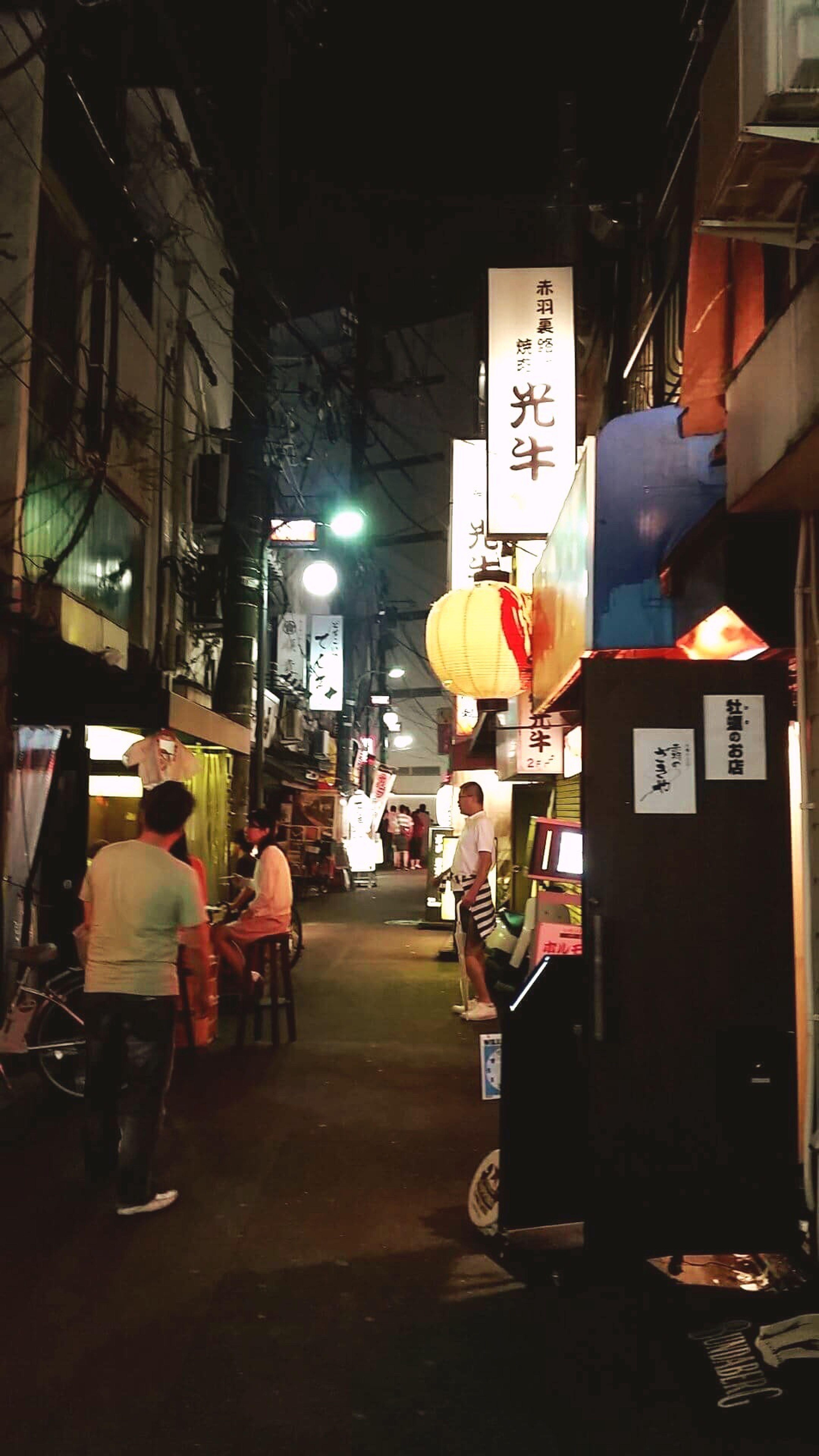 赤羽OK横丁 Akabane Tokyo,Japan