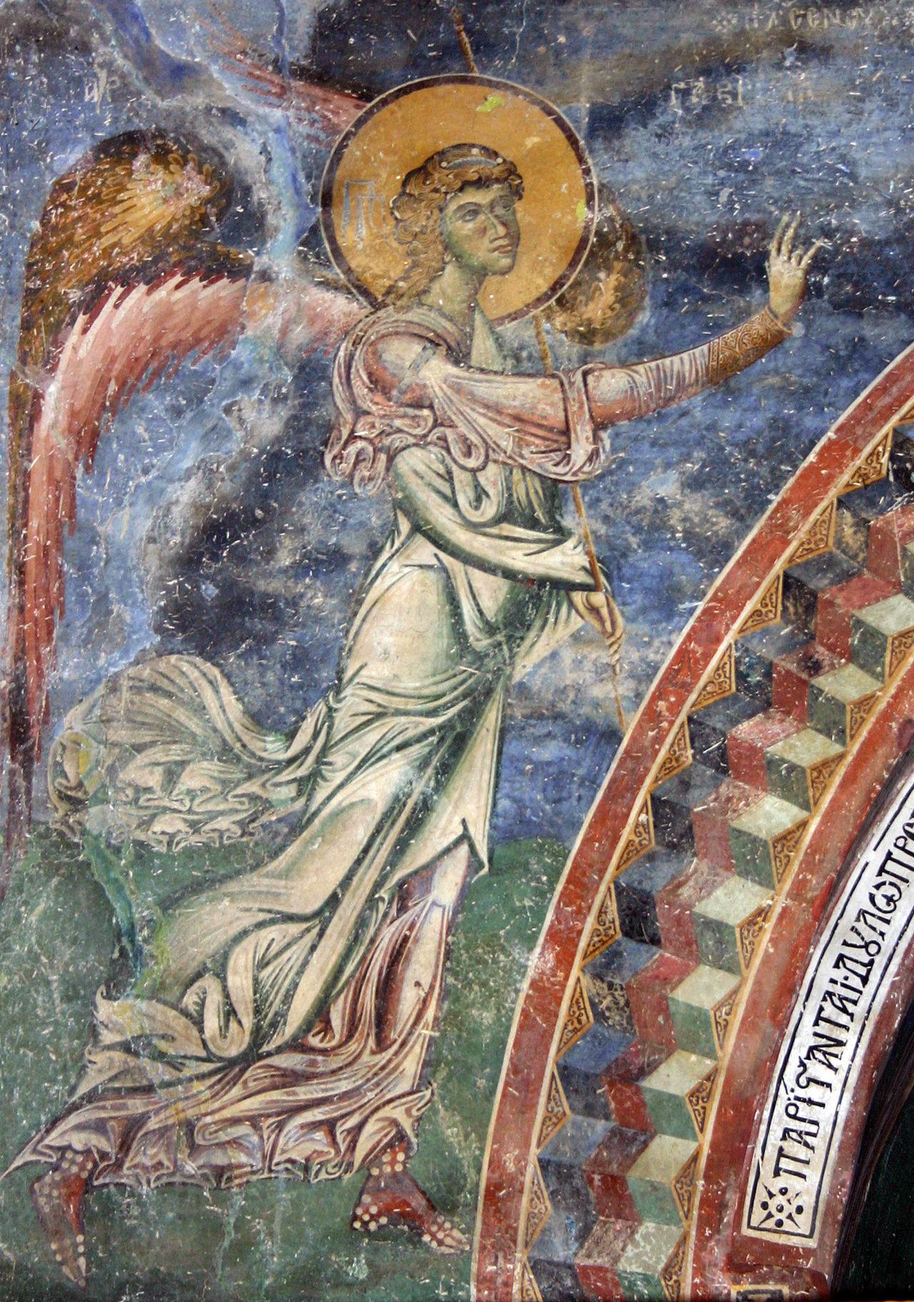 Ancient Angels Art Church Fresco Paintings Frescoes Kurbinovo Macedonia Macedonian Ohrid Painting Religion Resen Saints Skopje
