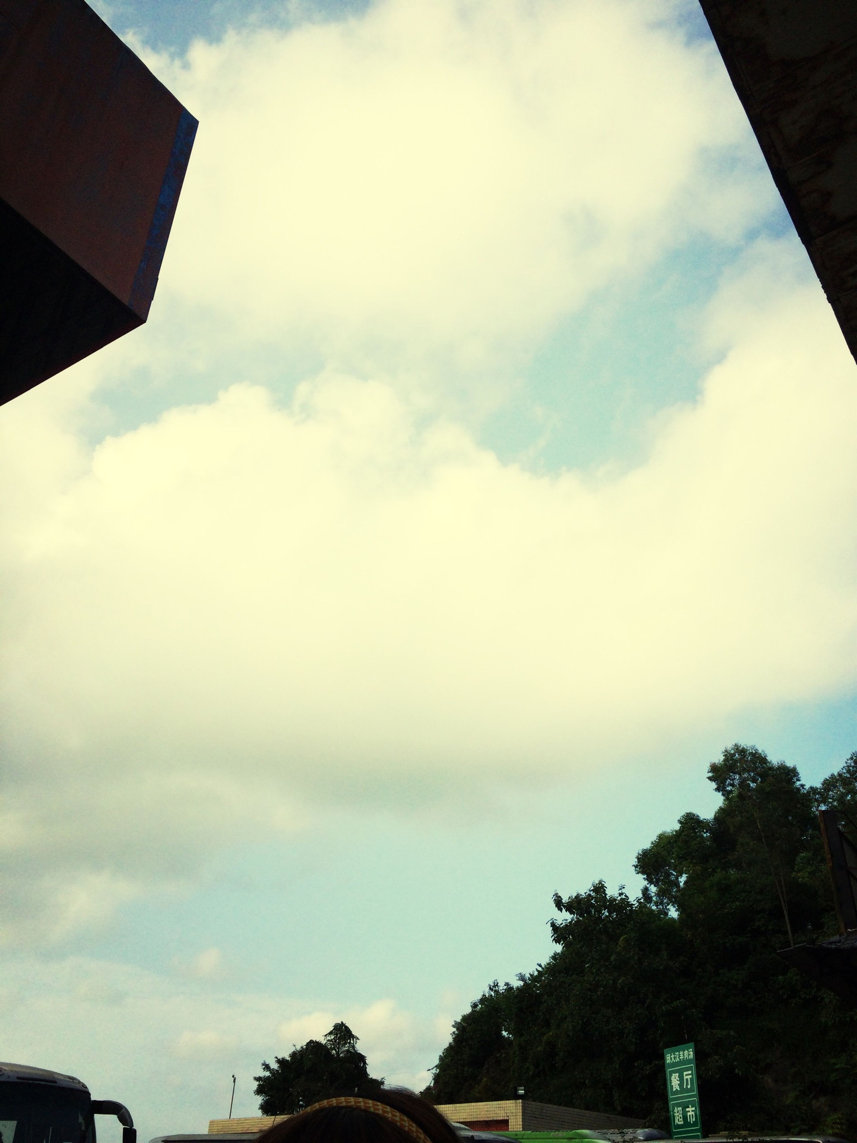 low angle view, sky, building exterior, architecture, built structure, cloud - sky, tree, cloud, house, cloudy, roof, outdoors, day, no people, building, nature, residential structure, high section, residential building, sunlight