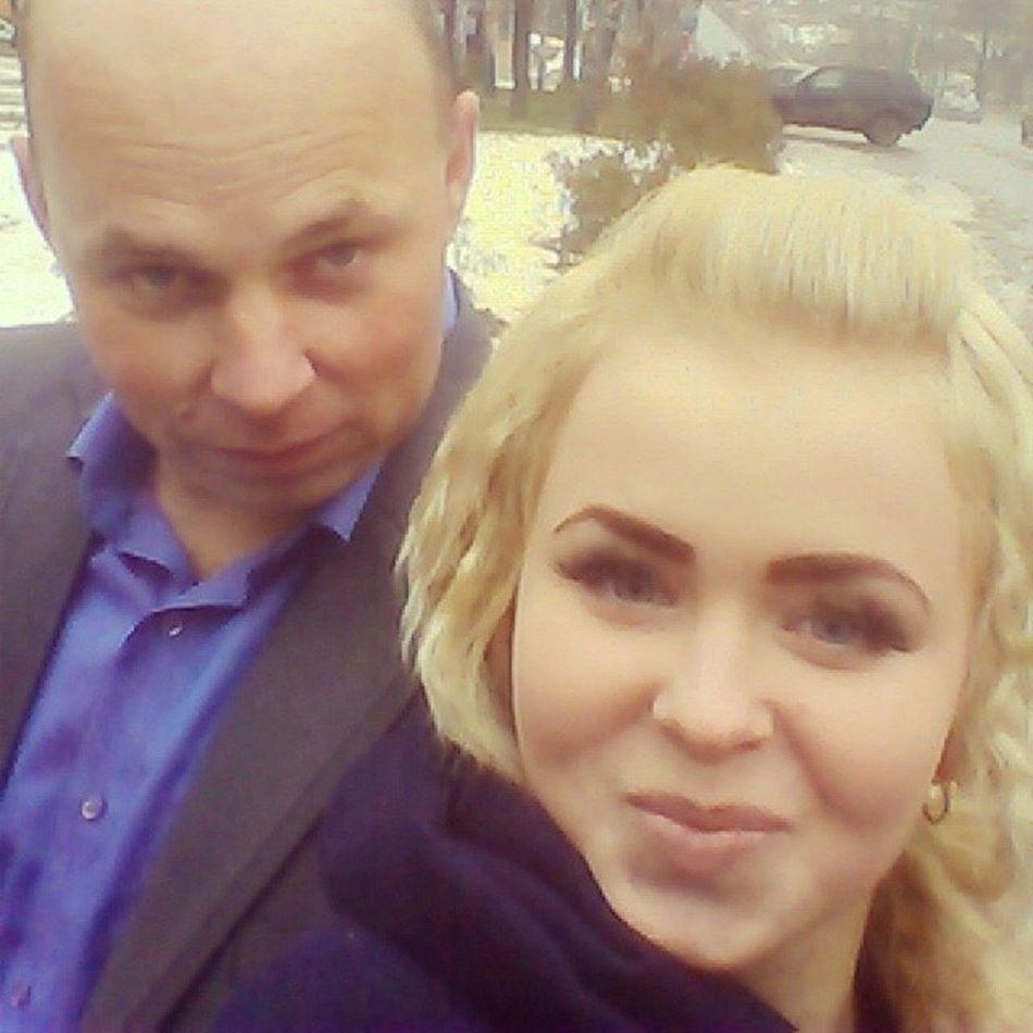 С папой