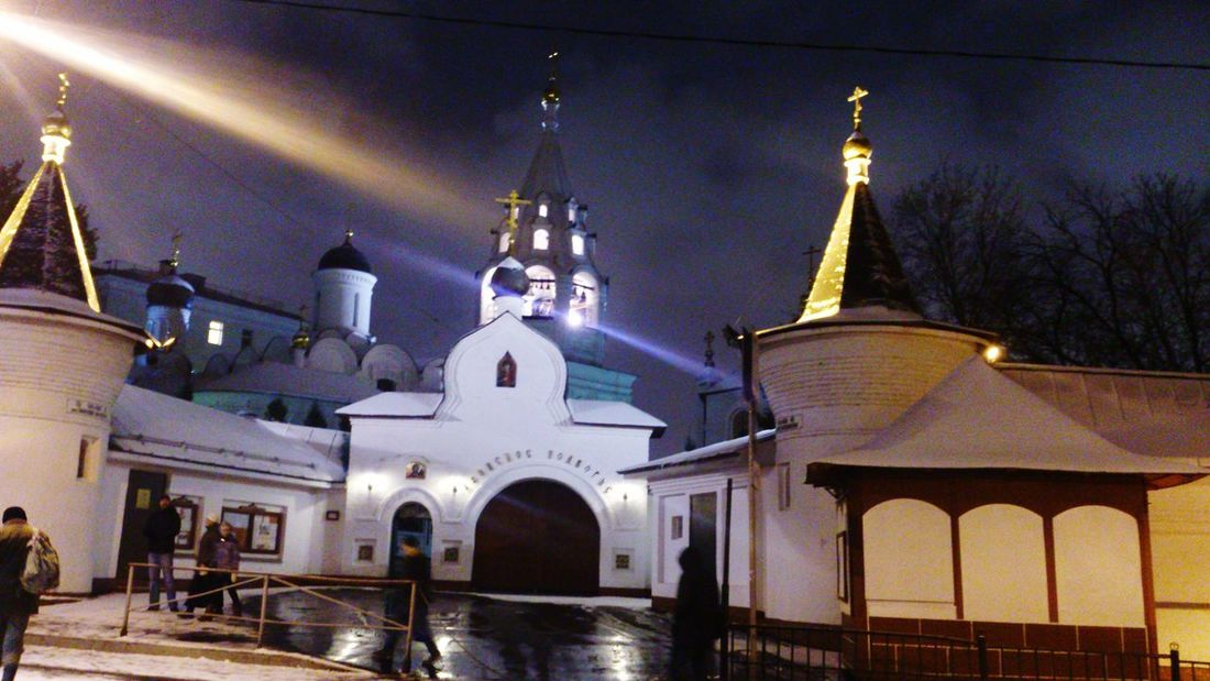 Holly light Illuminated Built Structure Architecture Night No People Sky Moscow Church Russia