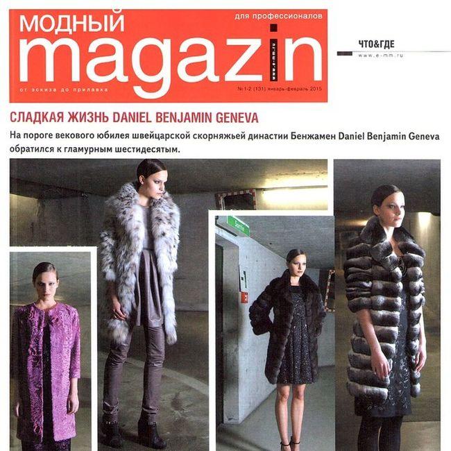 La Dolce Vita with Daniel Benjamin Geneva at Modnij Magazin@danielbenjamingenevaModnijmagazin Danielbenjamin