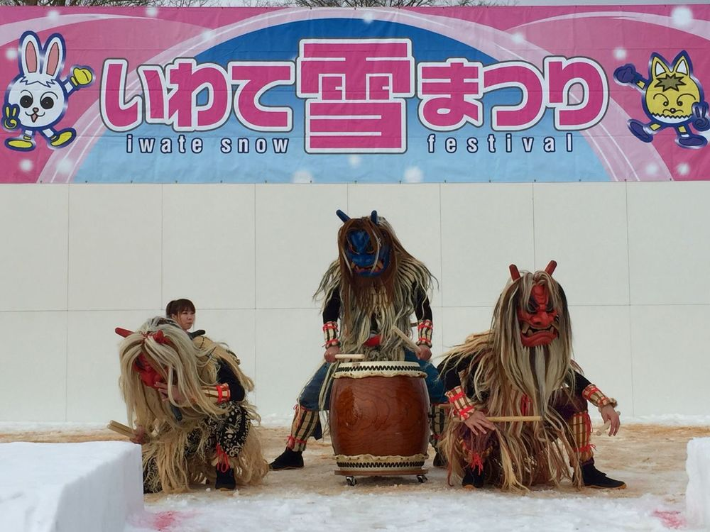 The 50th Snow festiwal at Koiwai Farm. Tohoku Traveling Travel Japanese Culture Discover Your City Check This Out Unique Winter Devil Folklore Tadaa Community Iwate 節分 Performance Snow