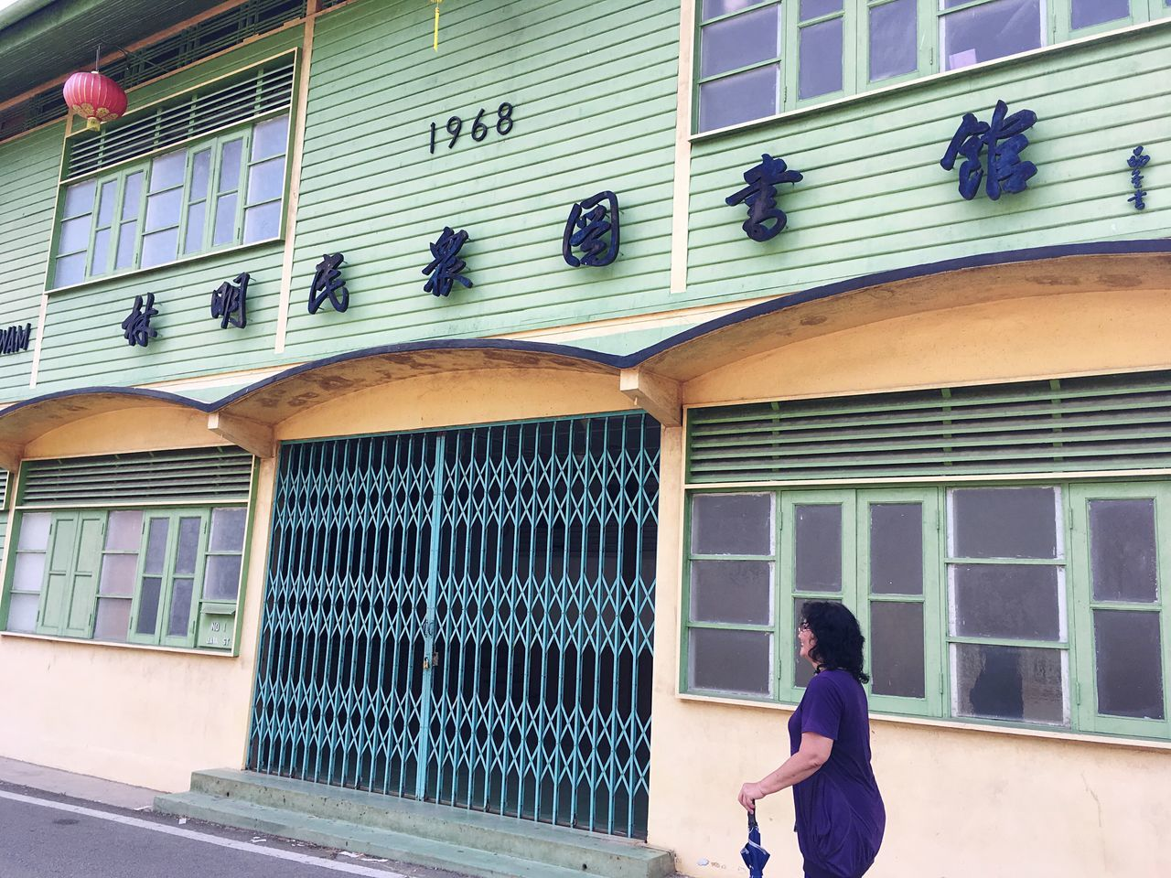 Real People Built Structure Architecture Building Exterior One Person Full Length Lifestyles Women Day Leisure Activity Outdoors Heritage Building Wood - Material Wooden House Sungai Lembing Malaysia Pahang, Malaysia Tourist
