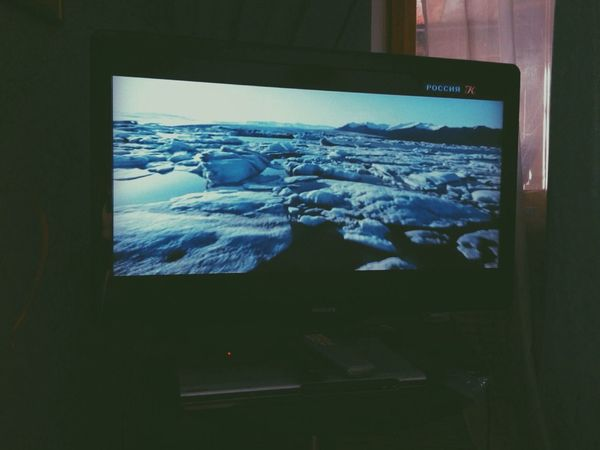 Home Television Russia