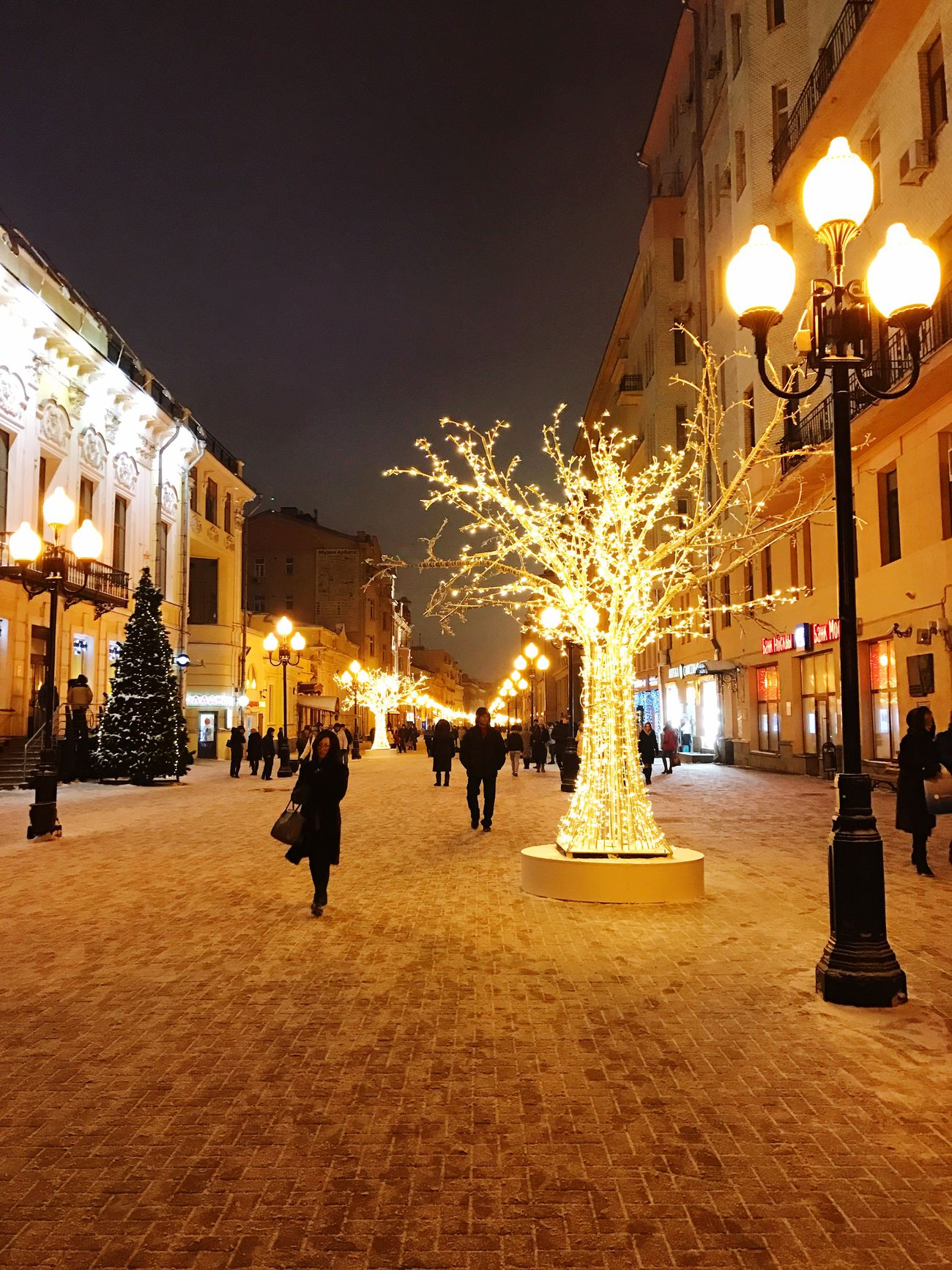 Old Arbat Moscow Illuminated Architecture City Christmas Lights