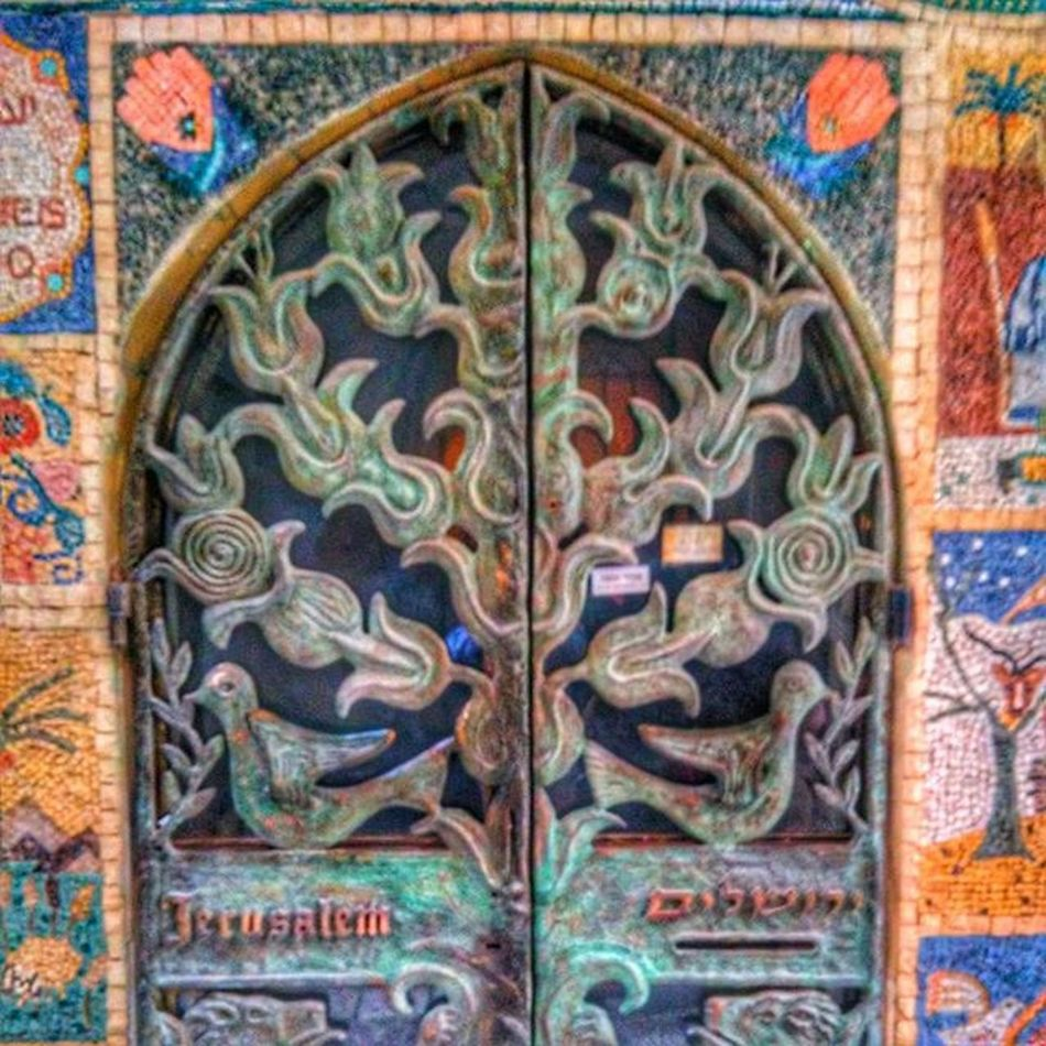Door and Wall Mosaic in the Jewishquarter of Jerusalem Tanakhtour2015