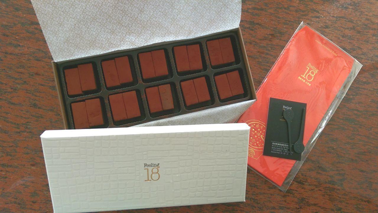 Chocolate Rawchocolates Gelato Delicious