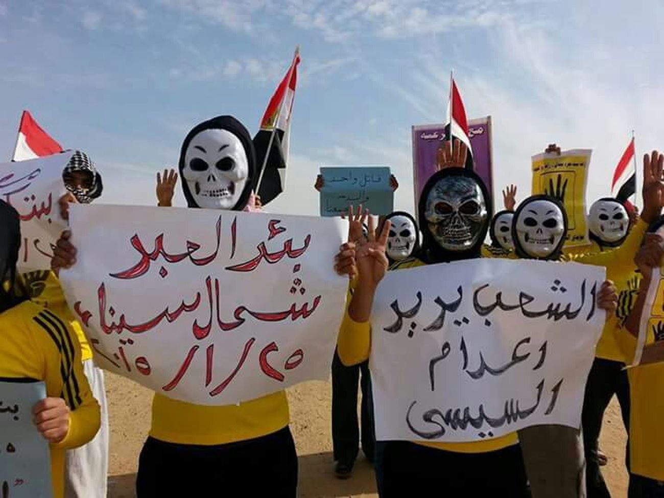 Revolution Egypt 25jan ثورة 25 يناير مصر