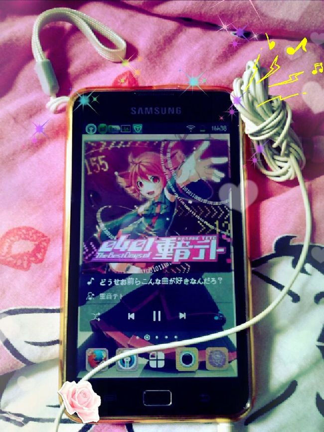 Songs for my life. Music