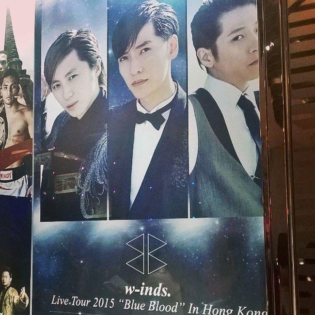 w-inds.のライブをまさか香港で観る日がくるとは!W -inds.慶太きゅん 香港人ファンに感動 実は生で観るのはじめて 予習したからめちゃ楽しめた 我係へんたいって、慶太さんw