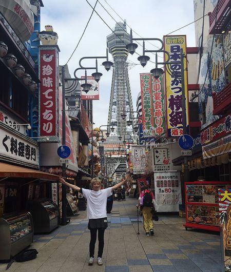 People And Places 通天閣 新世界 Osaka-shi,Japan