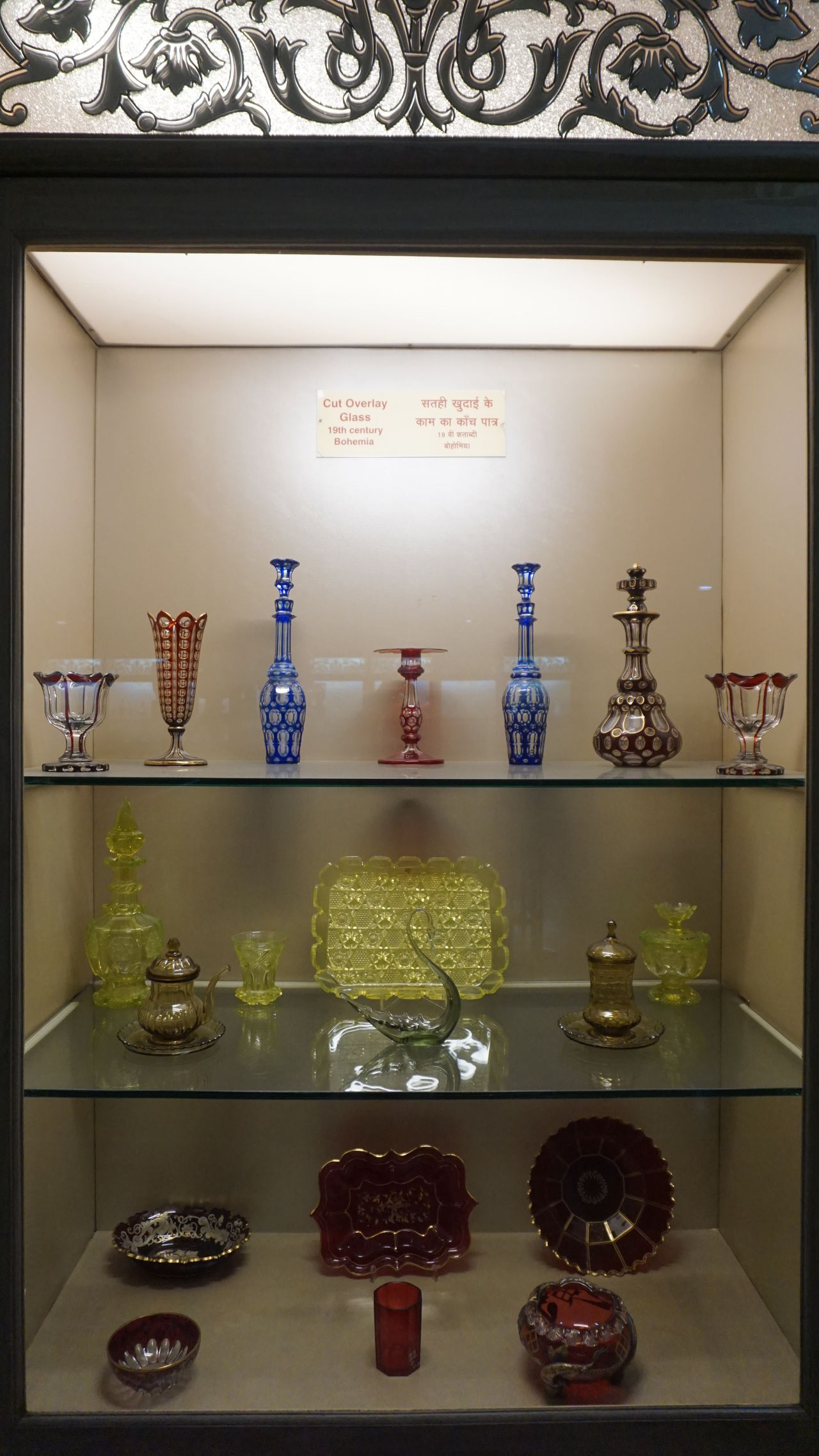 Cut Overlay Glass 🍷 Collection of Bohemia, 19th century Gold Colored No People Indoors  Exhibition Architecture Day Glass 🍷 Glasses Glass Glass - Material Glass_collection Glassware Colorful Glass Multicolored SonyAlpha6000 Sony A6000 Nwin Photography Bohemia Bohemian Style 19th Century Style Cut Overlay Glass Salarjungmuseum Hyderabad,India