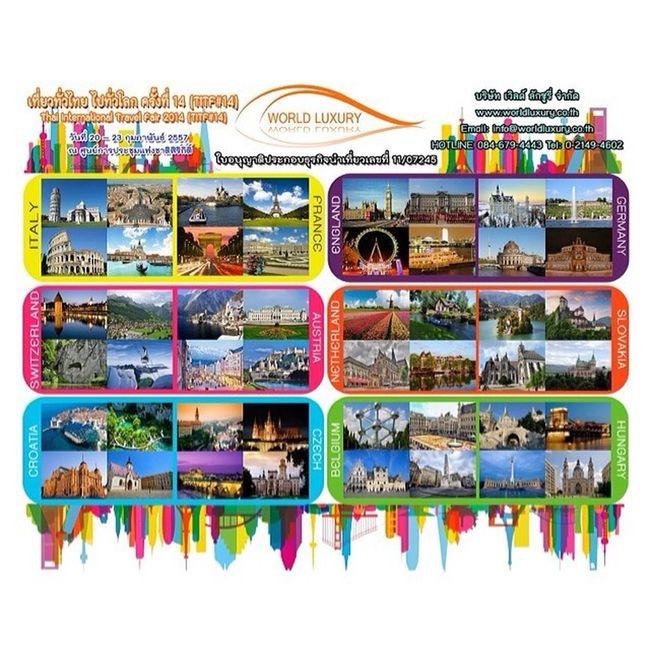 THAIINTERNATIONALTRAVELFAIR2014 20 -23Feb14 TheQueenSirikitNationalConventionCenter TITF14 Zonec241 เที่ยวทั่วไทยไปทั่วโลก14 บูธC241 ศูนย์การประชุมแห่งชาติสิริกิติ์ Worldluxury พุ่งนี้เจอกันนะจ๊ะ 😘