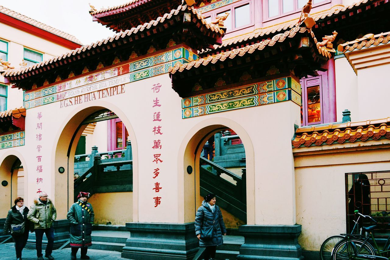 Here Belongs To Me Netherlands Holland Chinatown Amsterdam Check This Out Chinese Architecture Streetphotography Chinese Style Chinese Culture Street Wall Chinese Restaurant Chinese Art Your Amsterdam The City Light