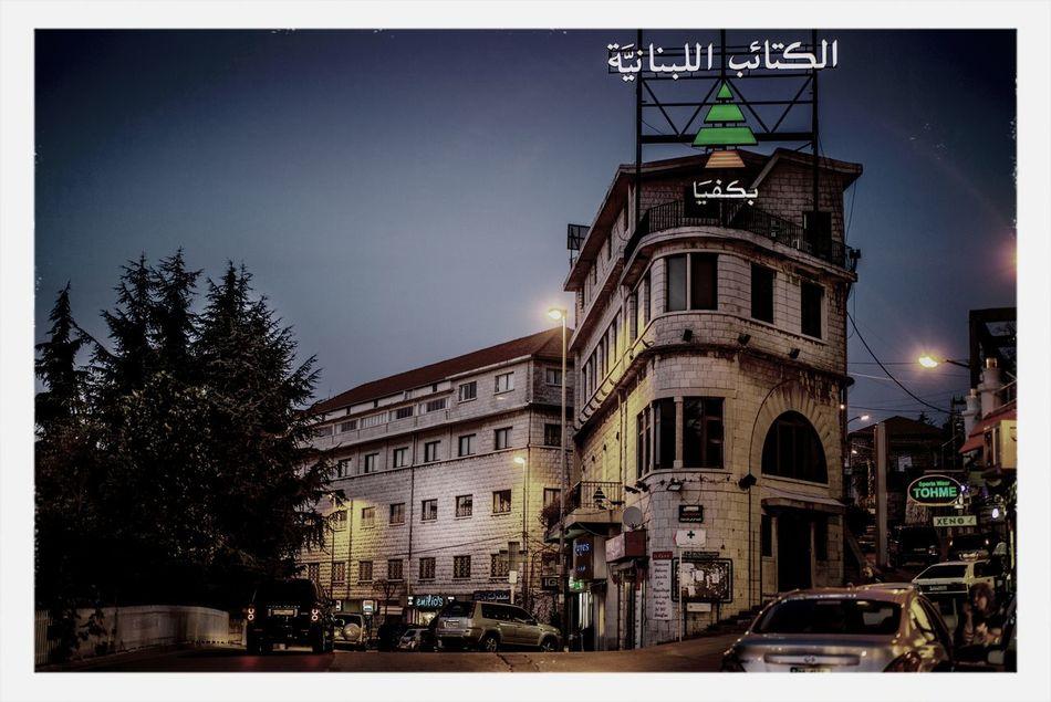 Kataeb Building, Bekfaya- Lebanon, nightshoot