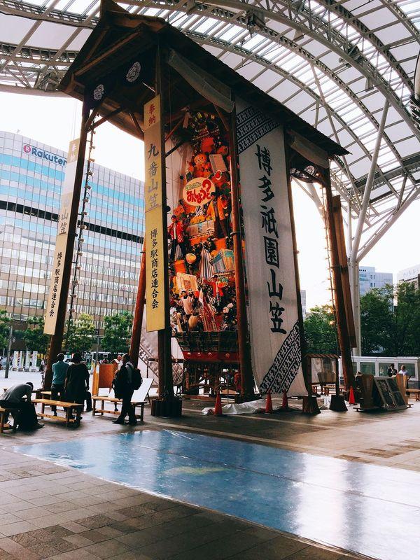 山笠 祭り Yamakasa Festival Fukuoka Fukuoka,Japan