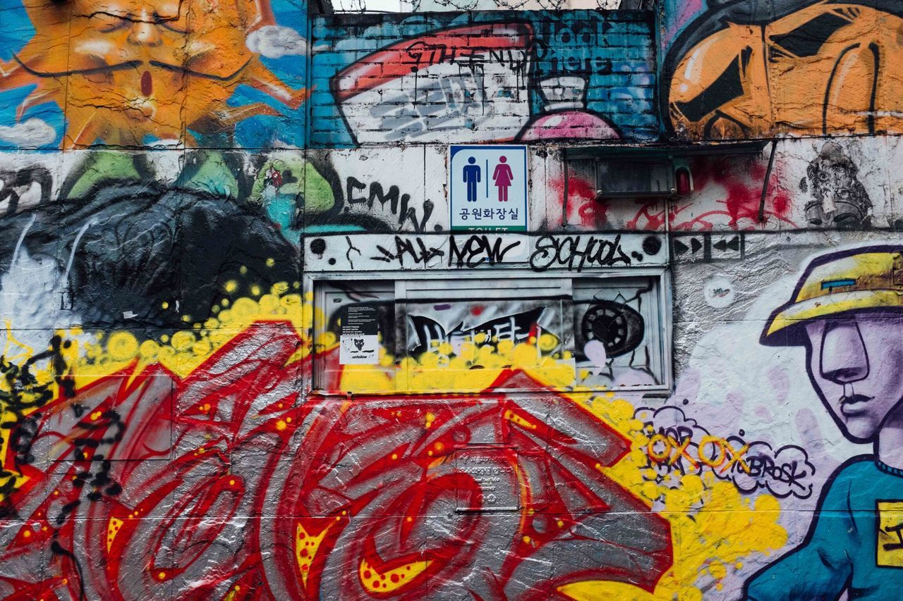 graffiti, art and craft, street art, multi colored, no people, painted image, architecture, day, close-up, outdoors