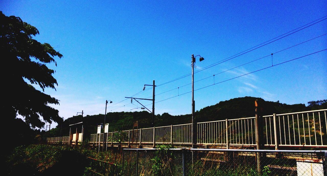 Japan FUKUSHIMA Train Station Nature
