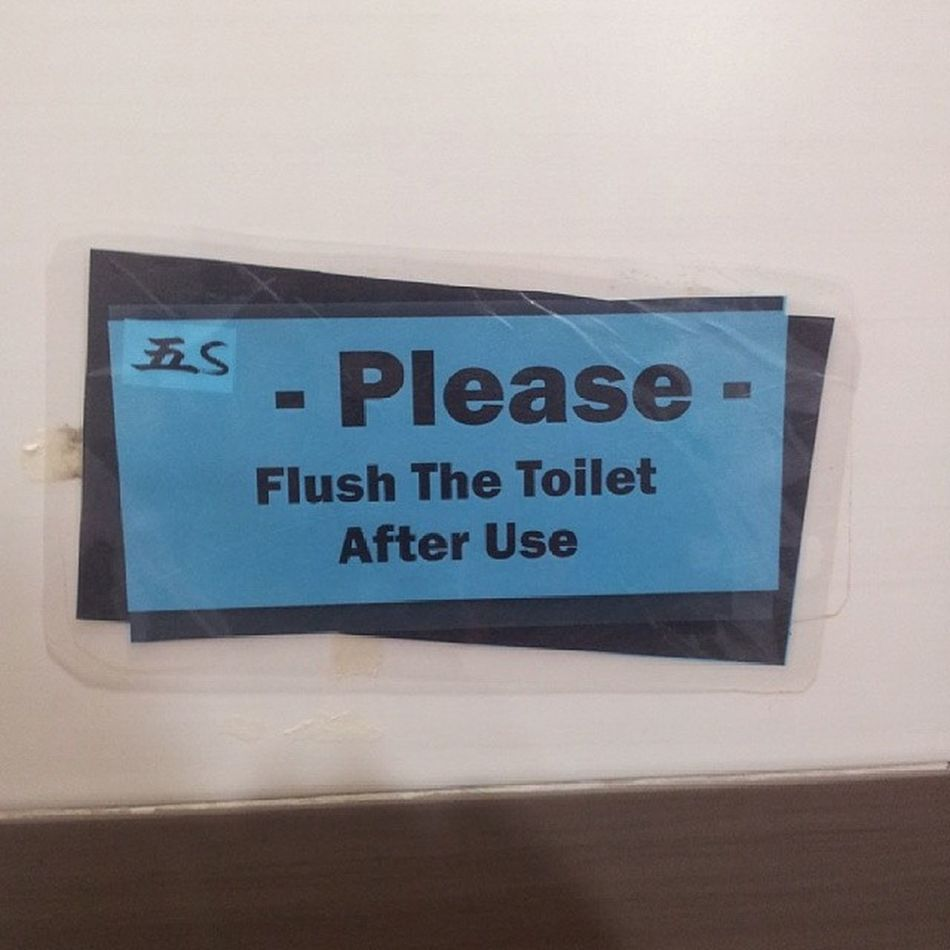 The whole toilet ?? Okay if you say so. Funny Lrttamanjaya PJ